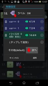 FRep Switch